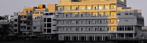 Hotel El Medano
